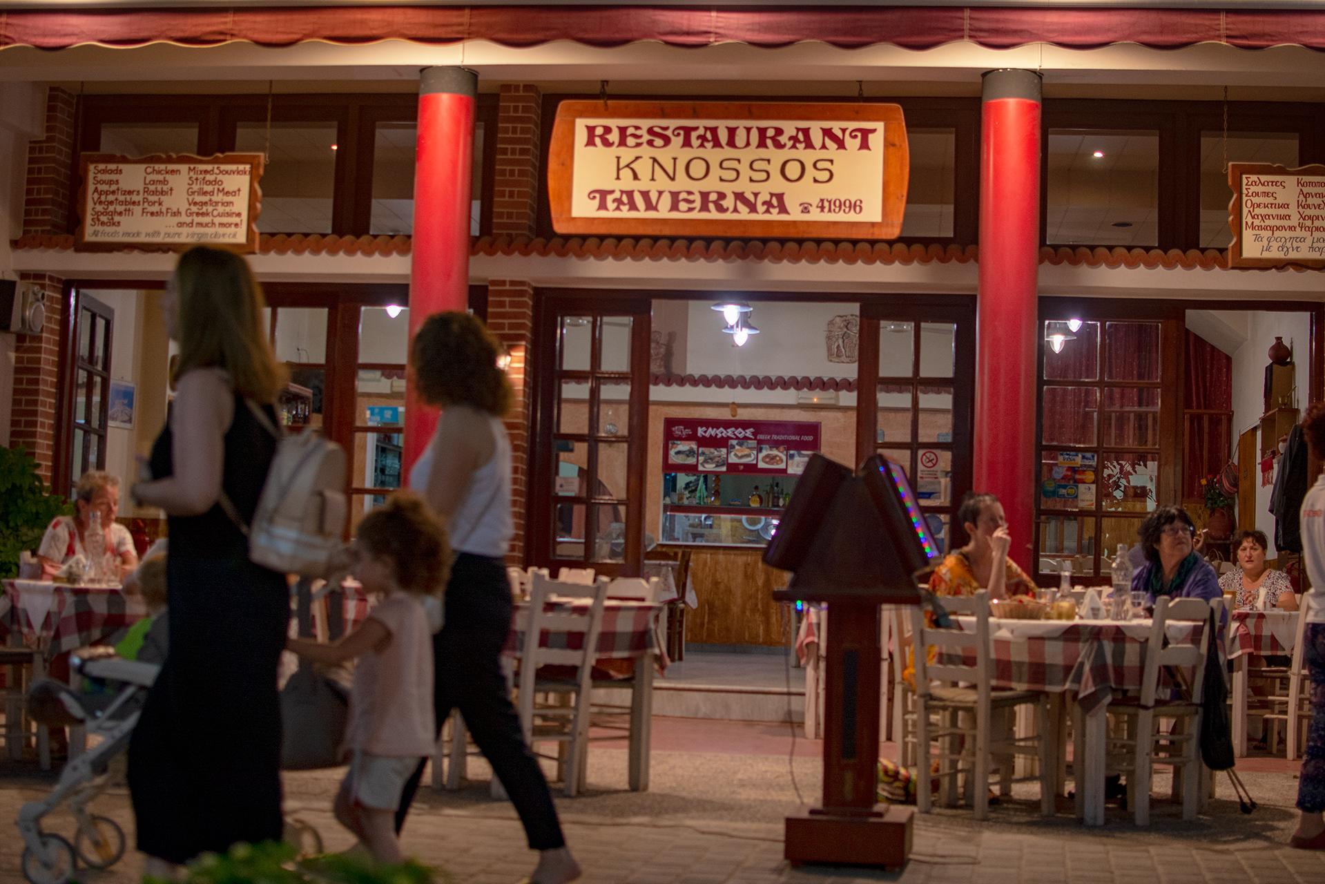 Knossos Restaurant