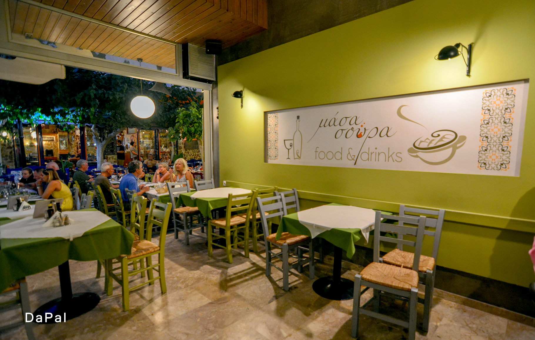 Masa Soura Restaurant