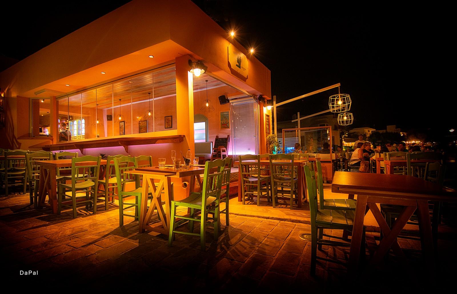 Pasifaei Restaurant